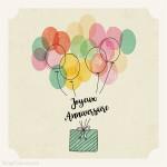 concours-anniversaire-blog